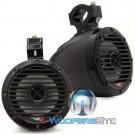 "VMC65TB Textured Black - Cerwin Vega 6.5"" 60W RMS Marine Tower Speaker"